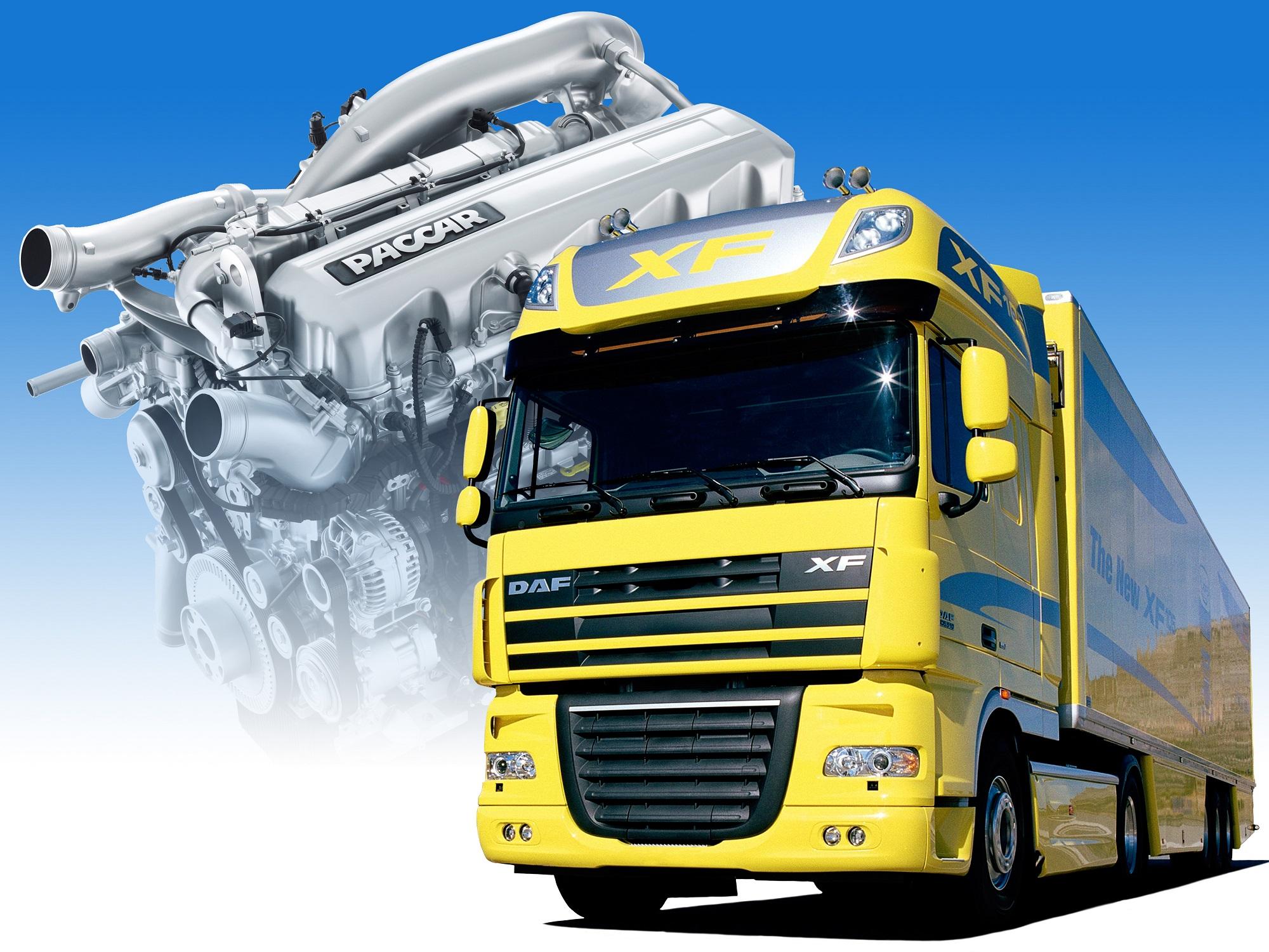 герб детали грузовой машины картинка высокое
